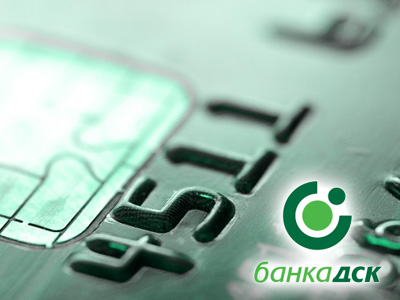 DSK Bank WooCommerce Payment Gateway